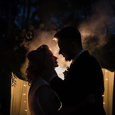Wedding photographer Alina Verbickaya (alinaverbitskaya). Photo of 10.06.2018