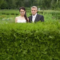 Wedding photographer Dmitriy Smirnov (ff-foto). Photo of 18.11.2013
