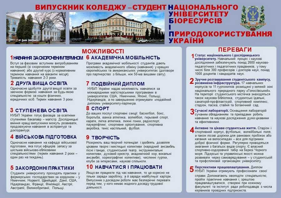 https://natc.org.ua/media/foto/news/news_20210217_003.jpg