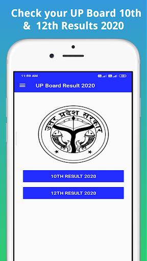 UP Board Result 2020,10th & 12th यूपी बोर्ड रिजल्ट screenshot 2