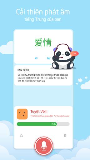 Từ Điển Trung Việt - VDict screenshot 18
