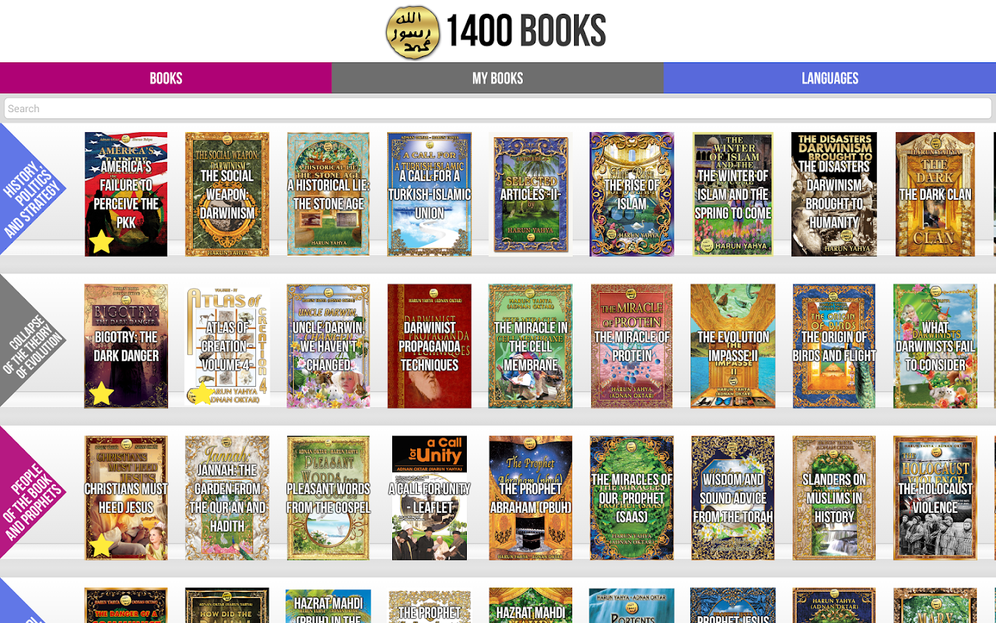 1400 Books- screenshot