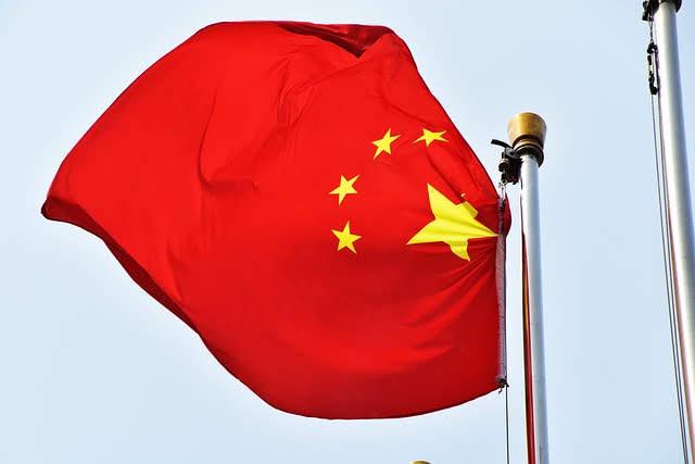 Task Force Cina