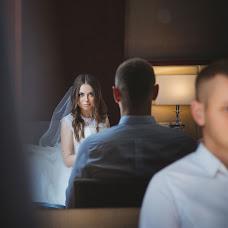Wedding photographer Tatyana Striga (striga). Photo of 21.06.2017