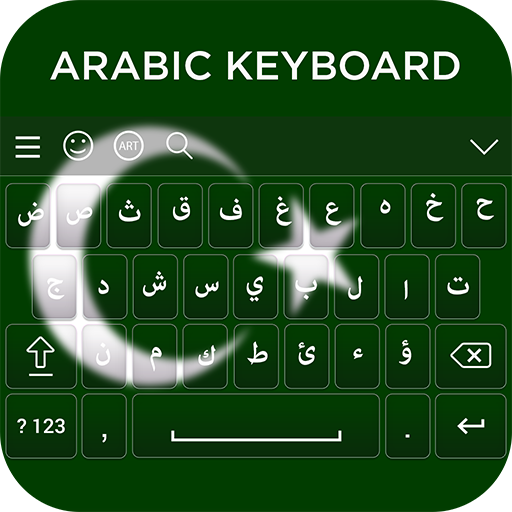 arabic keyboard free download for pc