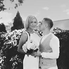 Wedding photographer Dalina Andrei (Dalina). Photo of 02.10.2018