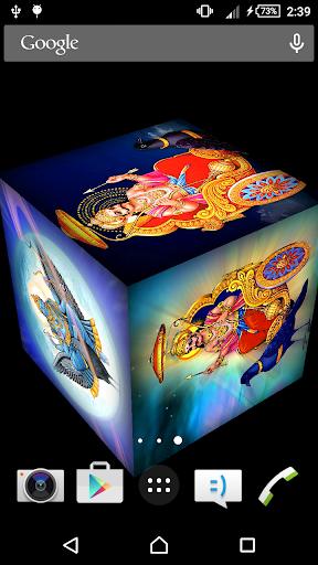 Shani Dev Cube Live Wallpaper