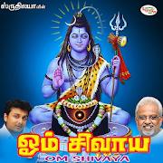 Om Shivaya