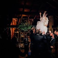 Fotógrafo de bodas Julio Gutierrez (JulioG). Foto del 11.08.2018