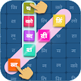 Word Search Hindi