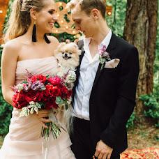Wedding photographer Andrey Radaev (RadaevPhoto). Photo of 21.06.2017