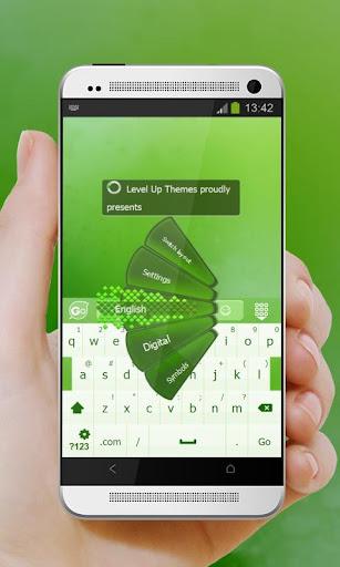 綠色鍵盤領域