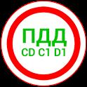 ПДД 2020 CD icon