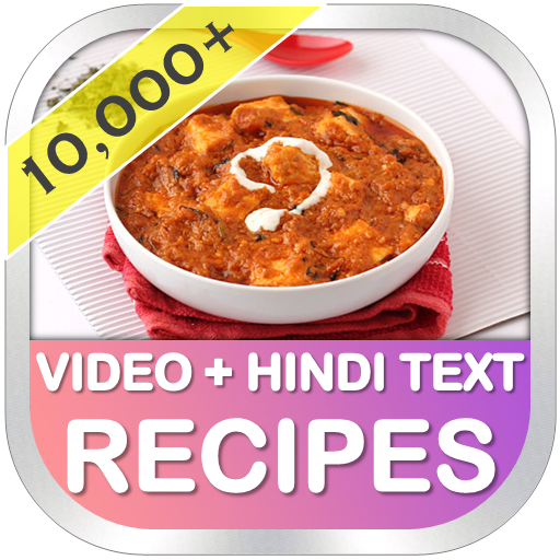 Indian recipes in hindi free apps on google play forumfinder Gallery