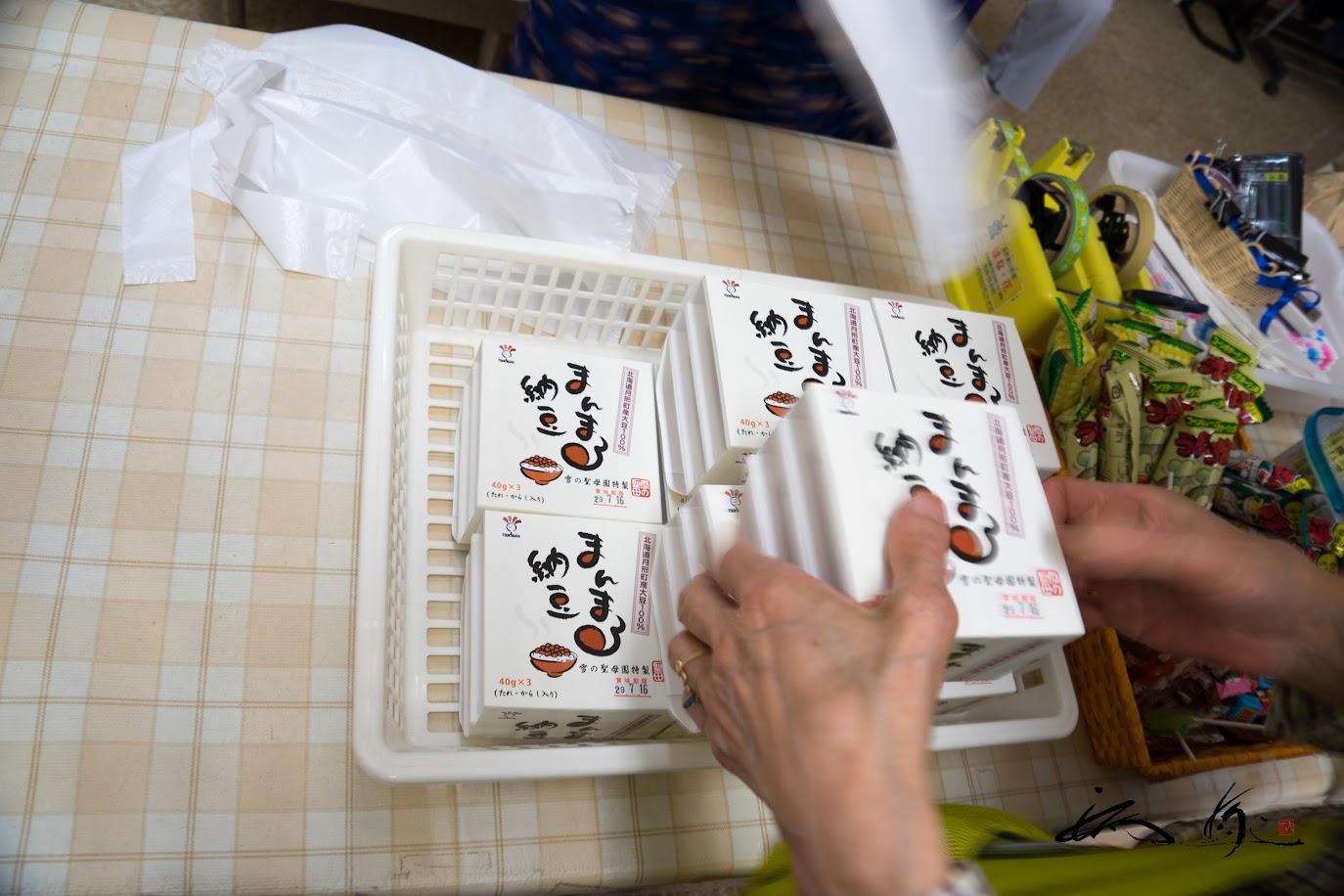 JA石狩月形駅前「コミュニティショップゆづき」で販売されている「まんまる納豆」