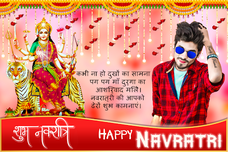 Download Navratri Photo Editor Frames For PC Windows and Mac apk screenshot 3