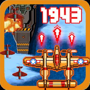 Squadron 1942 da OneSoft Studio acaba de chegar ao Google Play 1