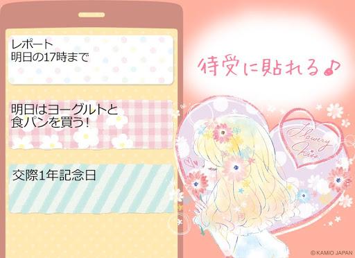 無料♪可愛いメモ帳・ノート☆フラワリーキス