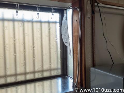 使い終わったホースは出窓のパイプに干せる