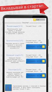 Hacker Simulator Mod Apk (Unlimited Bitcoins) 4