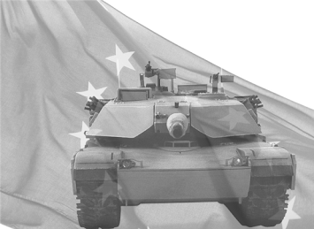 Bild Panzer#.png