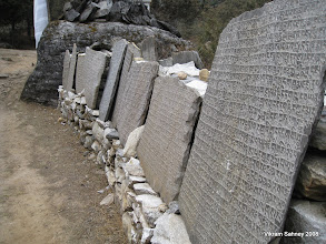 Photo: Mani stones on the trek in to base camp.