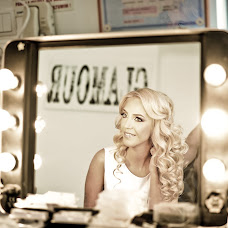 Wedding photographer Mariana mihaela Ciuciuc (ciuciuc). Photo of 02.09.2015