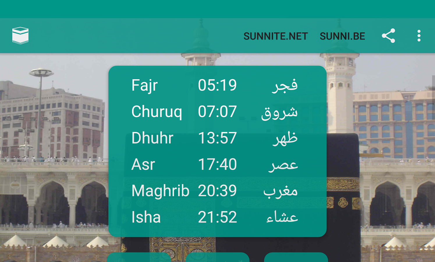 Islamic Prayer Times Qibla Salat Locator – Screenshot