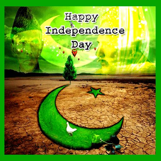 Pak Independence Day Photo Frames