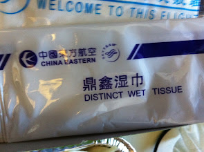 Photo: Engrish made this tissue sound much more interesting than it was