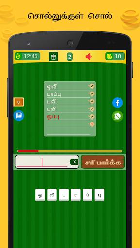 Tamil Word Game - u0b9au0bcau0bb2u0bcdu0bb2u0bbfu0b85u0b9fu0bbf - u0ba4u0baeu0bbfu0bb4u0bcbu0b9fu0bc1 u0bb5u0bbfu0bb3u0bc8u0bafu0bbeu0b9fu0bc1  screenshots 7