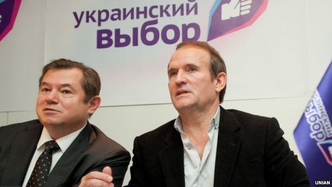 Сергій Глазьєв і Віктор Медвечук