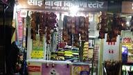 Saibaba Kirana Stores photo 1