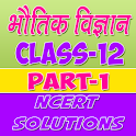 12th Class Physics Solution in hindi Part-1 icon