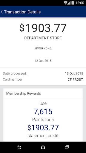 Amex HK screenshot 2