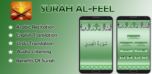 Surah Al Feel - Apps on Google Play