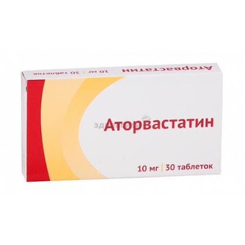 Аторвастатин таблетки п.п.о. плен. 10мг 30 шт.