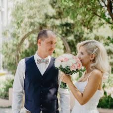 Wedding photographer Svetlana Savina (sawastudiophoto). Photo of 04.11.2018