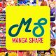 Manga xxx share Free | Comic Reader Android apk