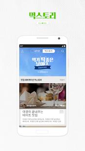 [이벤트]Syrup Table(시럽테이블)-맛집,쿠폰등- screenshot thumbnail