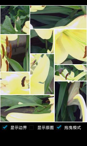 玩益智App|影像拼图免費|APP試玩