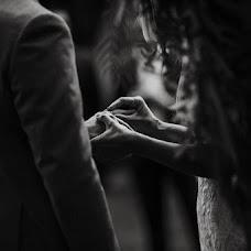 Wedding photographer Atanes Taveira (atanestaveira). Photo of 05.12.2018