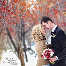 Wedding photographer Viktoriya Alt (VictoriaAlt). Photo of 01.05.2016