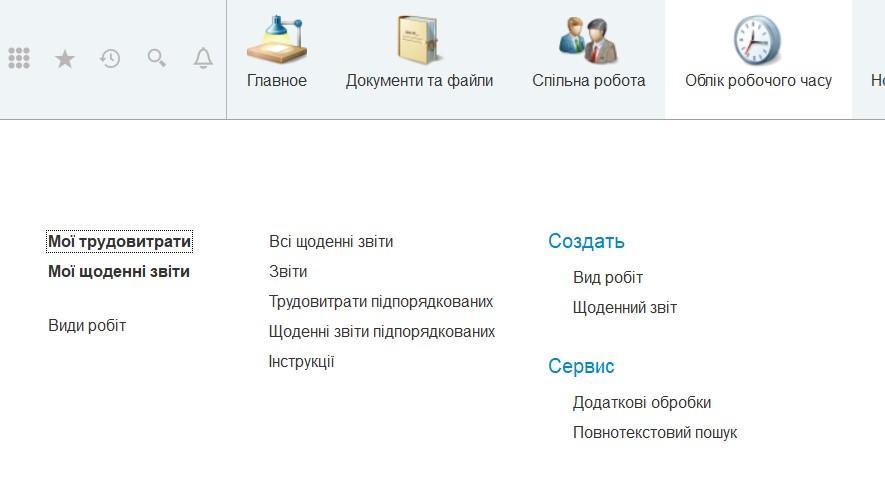 Зображення, що містить знімок екрана  Автоматично згенерований опис
