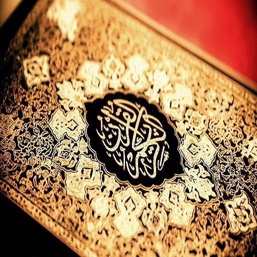 Apprendre Le Coran phonétique Icon