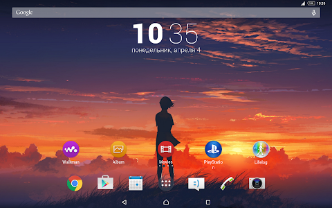 """Nature"" Theme for Xperia screenshot 3"