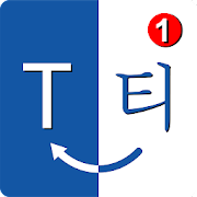 Translate Different Languages - Camera Translators