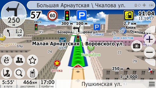 Navi-Maps GPS navigator: Ukraine + Europe Apk 1