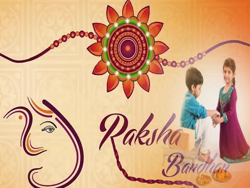 Rakhi Photo Frames 1.3 screenshots 4