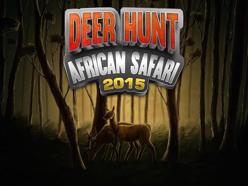 鹿狩猎非洲野生动物园2015年